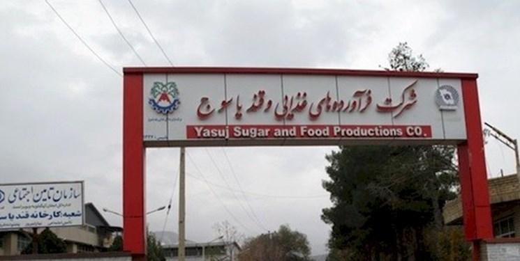 مژده رئیس بسیج دانشجویی کهگیلویه و بویراحمد در خصوص کارخانه قند یاسوج