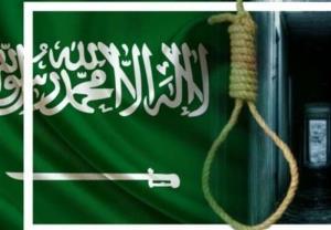 تشدید مجازات اعدام افراد زیر سن قانونی در عربستان سعودی