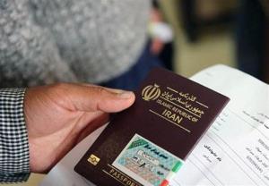 ماجرای زائر اربعینی که لب مرز برایش گذرنامه جدید صادر شد!