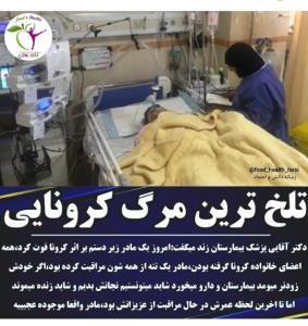 برای سلامتی همه مادران مهربان صلوات بر محمد و آل محمد