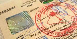 پیشنهاد حذف ویزا برای زائرین در ایام اربعین