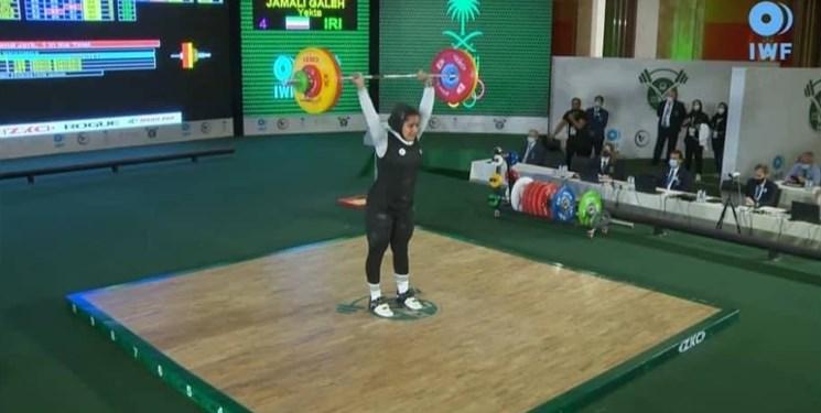 دختر وزنهبردار اصفهانی بر سکوی دوم جهان ایستاد