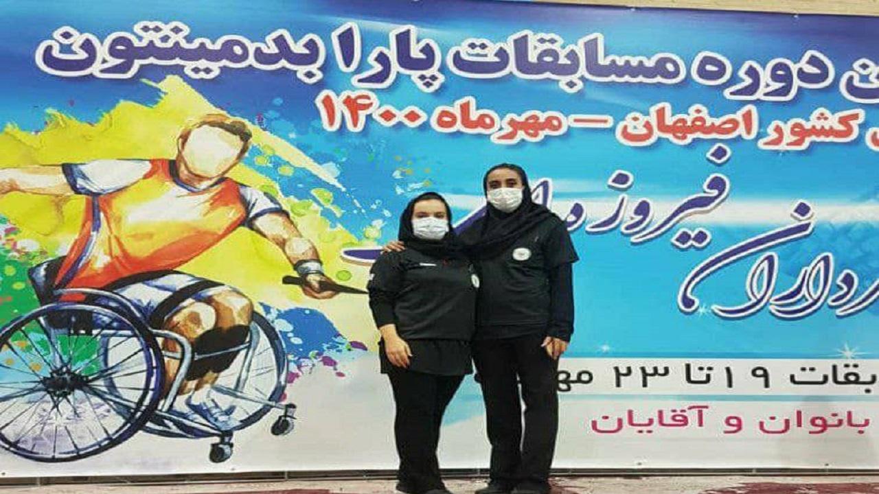 قضاوت ۲ بانوی داور قمی در پارا بدمینتون ایران