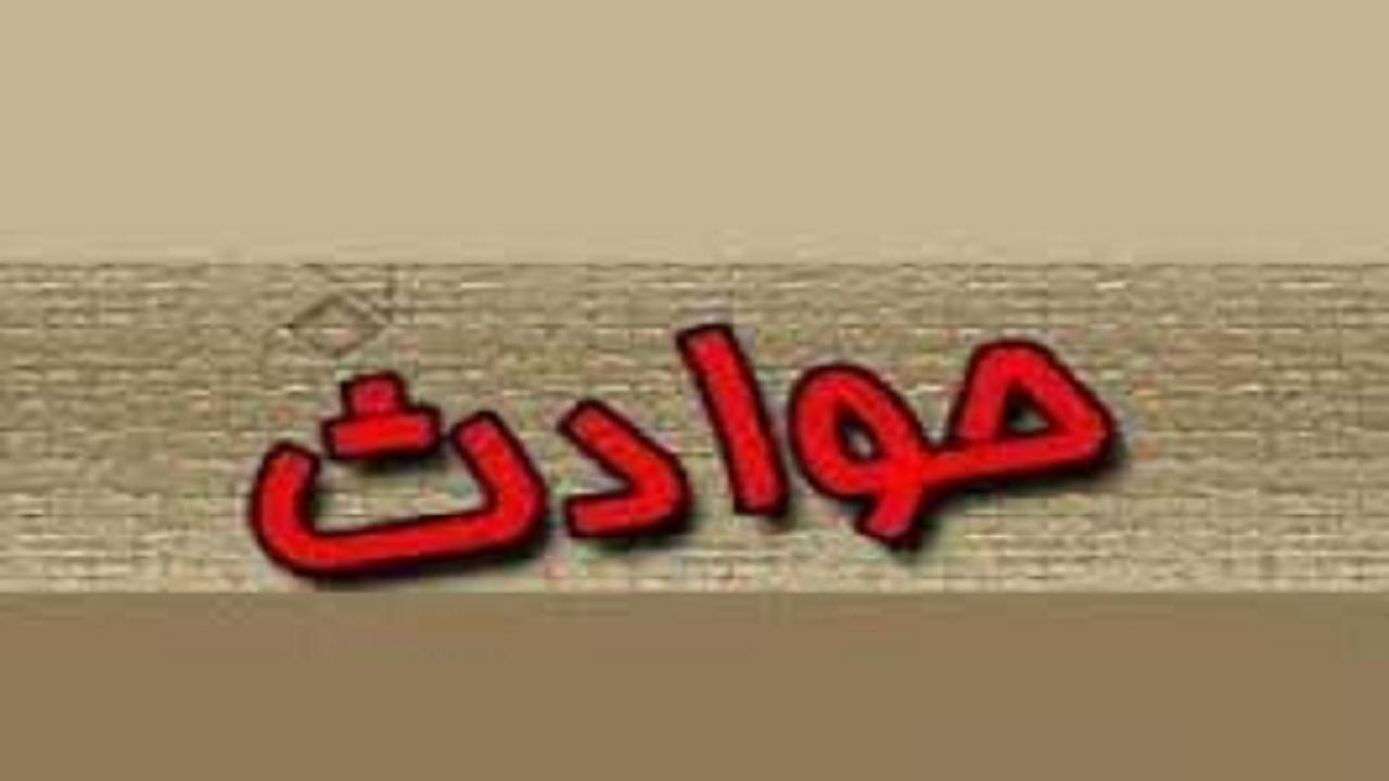 تردد اتباع بیگانه غیر مجاز در زاهدان ۳۴ کشته و مجروج برجا گذاشت