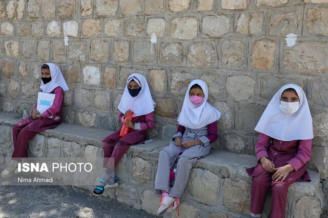 بازگشایی مدارس سیستانوبلوچستان از آبان