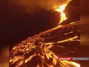 فیلمبرداری یک پهپاد از یک آتشفشان و گدازه های جاری آن