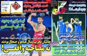 دو بازیکن عمانی در استقلال
