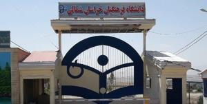 اختصاص ۴ هکتار زمین به پردیس خواهران دانشگاه فرهنگیان بجنورد