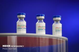 واکسن برکت در قزوین تنها برای دز دوم استفاده میشود