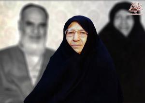 مستندی درباره همسر امام خمینی اکران آنلاین میشود