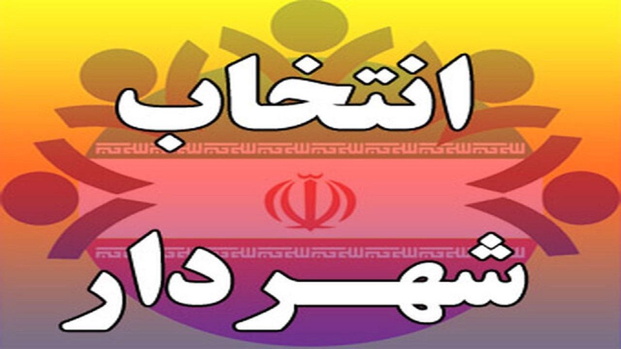 وزارت کشور شهردار جدید همدان را تایید نکرد