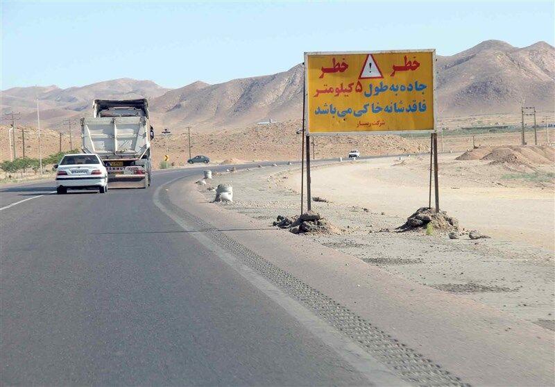 ۱۱۵ نقطه حادثه خیز در استان بوشهر شناسایی شد