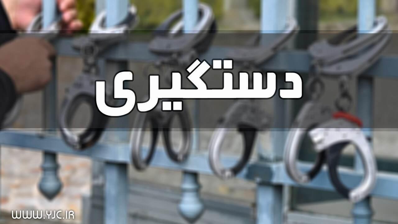 دستگیری ۵ سارق با ۱۹ فقره سرقت در چهارمحال و بختیاری