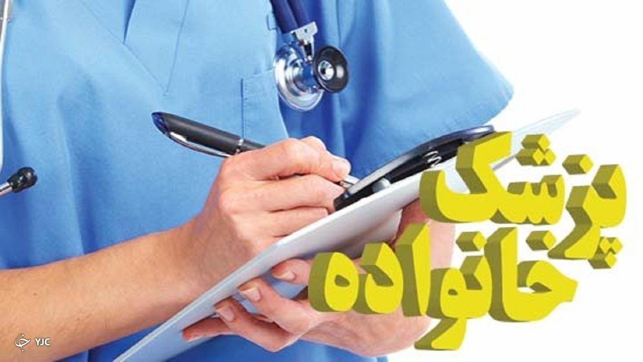 طرح پزشک خانواده شهری در همدان آغاز شد