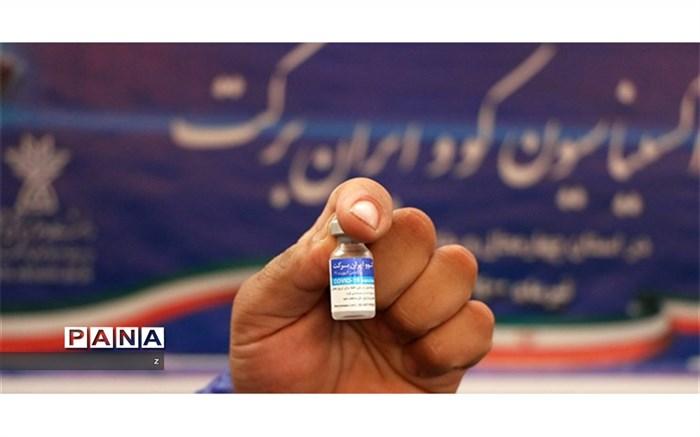 نبود واکسن برکت در کرمان