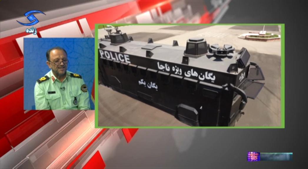افزایش آمار سرقتهای خرد در استان قزوین