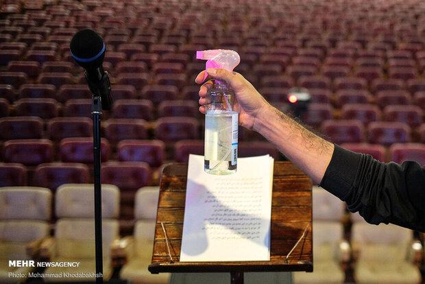 خبرهای خوب درباره از سرگیری کنسرتها/ واکسیناسیون راهگشا میشود