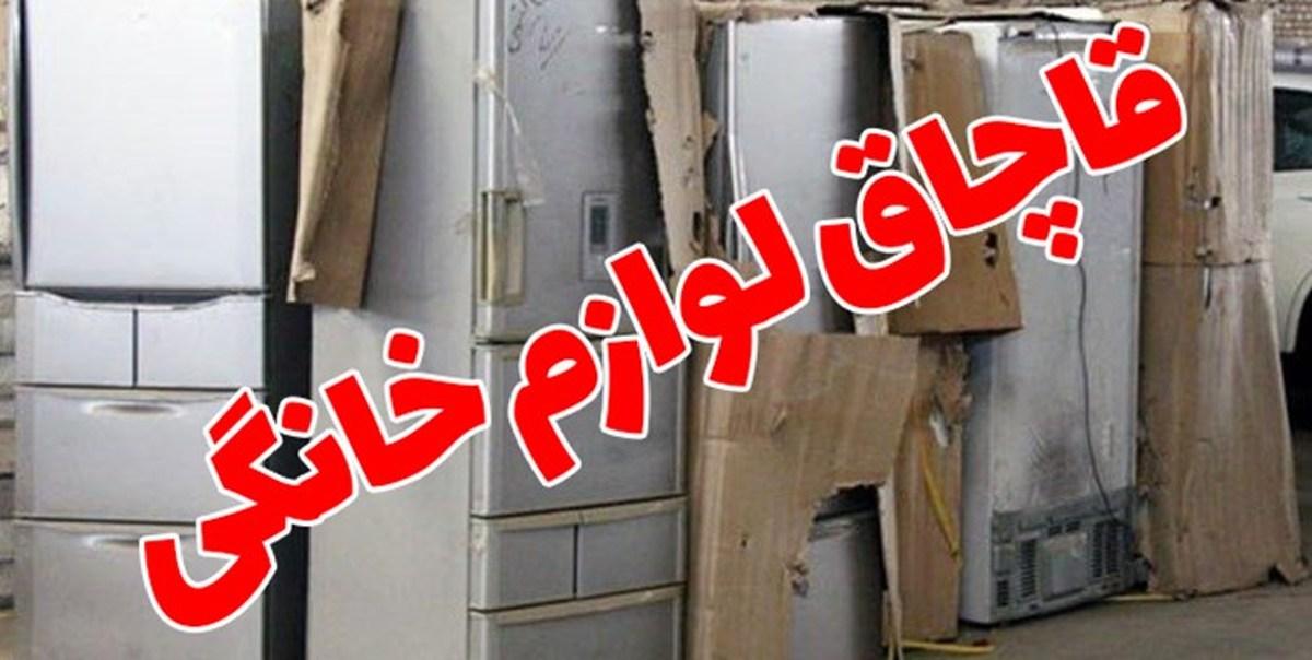 کشف بیش از ۱۷۰۰ نوع لوازم خانگی قاچاق در اصفهان
