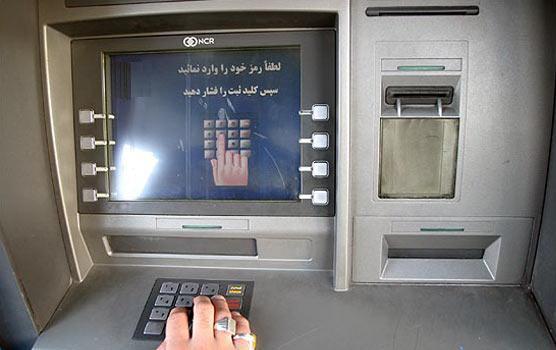 پولی که بعد از ۵ ماه در سیستانوبلوچستان قابل برداشت نیست