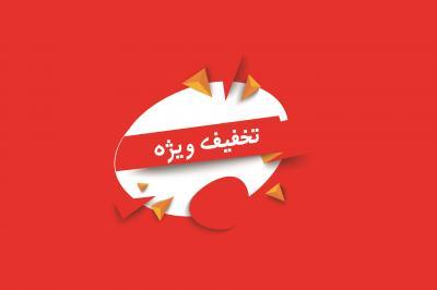 دستگیری کلاهبردار ۶۰ میلیاردی در شهرستان نور