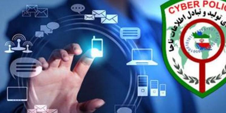 افزایش ۱۰۰ درصدی کشف جرائم مجازی در قزوین