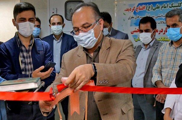 نخستین مرکز توانبخشی دولتی خراسان شمالی افتتاح شد