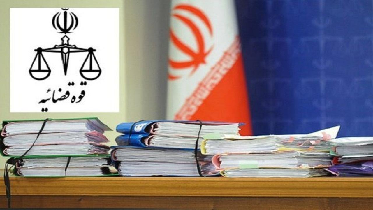 تشکیل ۳۵ پرونده جرایم اقتصادی در استان همدان