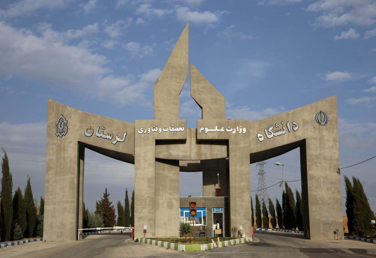 نام دانشگاه لرستان در فهرست ۴۱ دانشگاه برتر ایرانی در زمینه علوم مهندسی