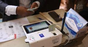 اعلام حمایت سازمان ملل از انتخابات عراق