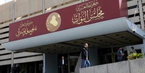 مراحل قانونی پس از انتخابات عراق تا انتخاب روسای قوای سهگانه