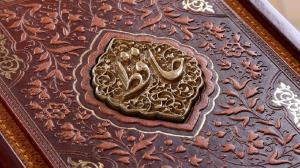 چرا فال حافظ را میخوانیم، ولی شعر حافظ را نه؟
