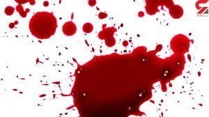 قتل فجیع یک زن در خانه