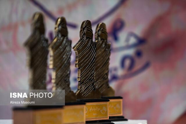 برگزیدگان جشنواره ملی شعر دانشجویی معرفی شدند