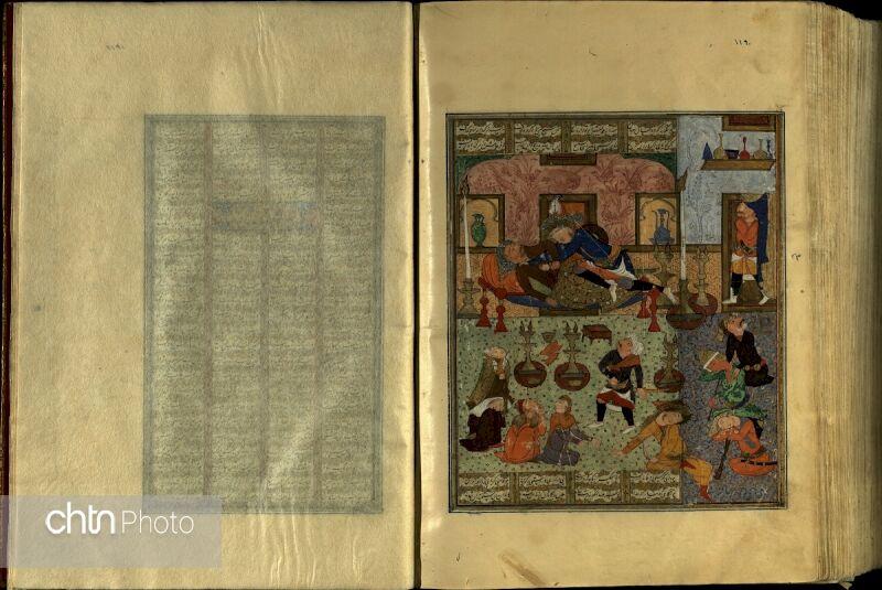 رونمایی از نسخه خطی شاهنامه فردوسی در کاخ گلستان