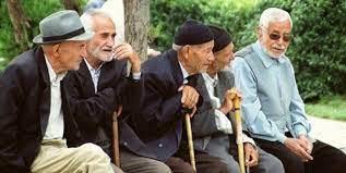 مدیرکل بهزیستی: جمعیت سالمندی کرمان ۸.۲ درصد است