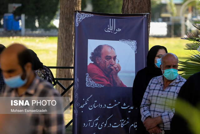 پیکر کفشچیان مقدم در خواجه ربیع مشهد به خاک سپرده شد