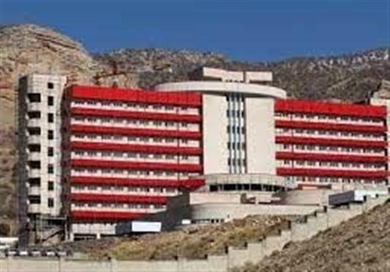 بیمارستان رازی ایلام ۲ هفته آینده افتتاح موقت میشود