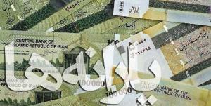 دولت روحانی ۱۲.۵ هزار میلیارد تومان یارانه نقدی به ثروتمندان داد