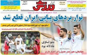 مجیدی مدافع استقلال را در لیست فروش قرار داد