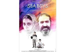 فیلم «پسران دریا» به جشنواره سینه کید هلند میرود