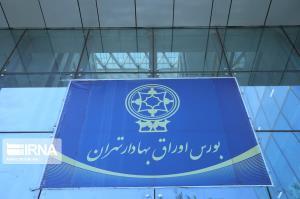 روایت رییس سازمان بورس از ماجرای کشف ماینر در بورس تهران