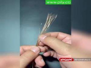 ببینید با رشته های سیم چی درست میکنه!