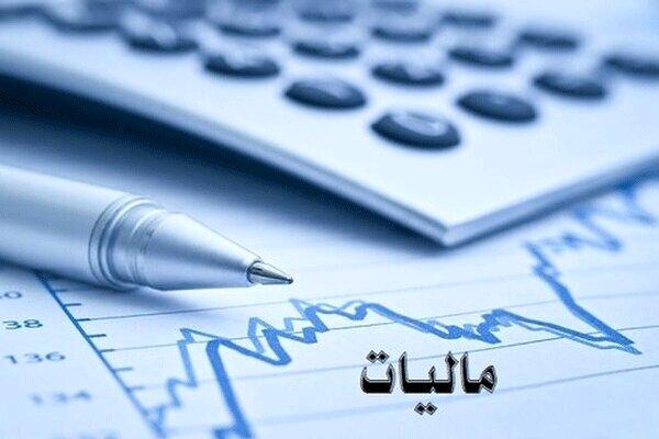 شکاف مالیاتی۱۰۰هزار میلیاردتومانی درکشور