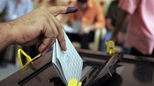 پیام های انتخابات پارلمانی عراق