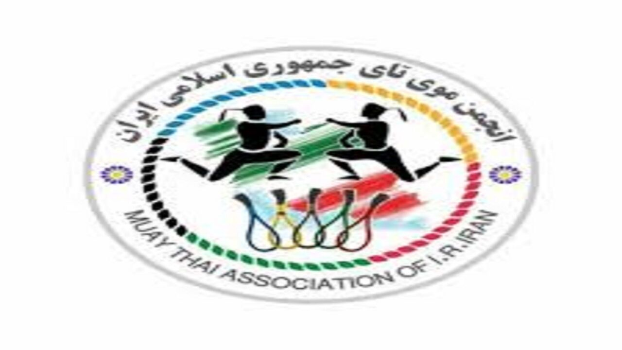 نشان نقره رقابتهای کشوری موی تای به بانوی کهگیلویه و بویراحمدی رسید