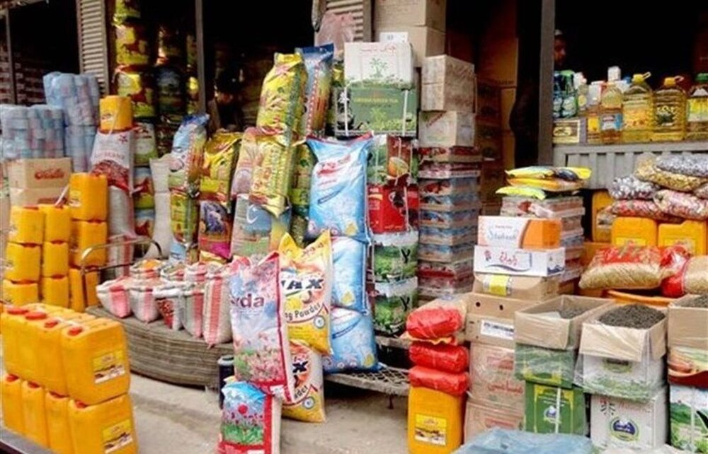 کدام اقلام خوراکی بیشترین تغییر قیمت را داشتند؟