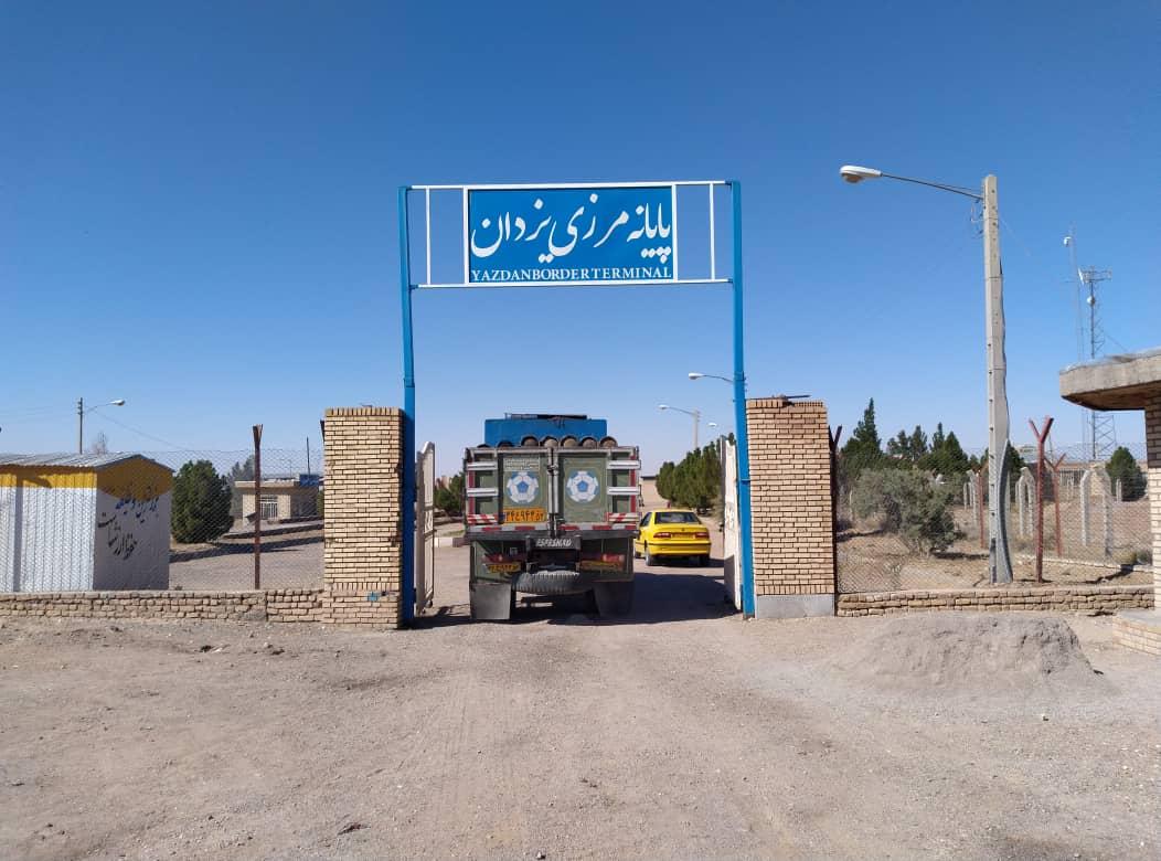 ارسال اولین محموله گاز به کشور افغانستان از بازارچه یزدان