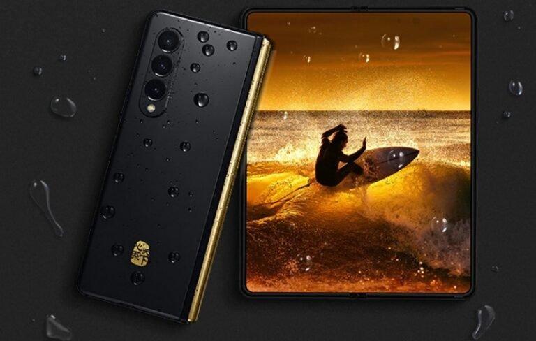 سامسونگ از گوشی تاشوی W22 5G با قیمت نجومی رونمایی کرد