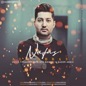 موزیک ویدئوی زیبای «نفس» با صدای علی عباسی