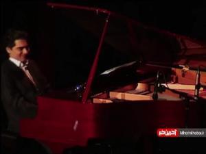 «اشک من هویدا شد» ویدئوی قدیمی از کنسرت استاد همایون خرم